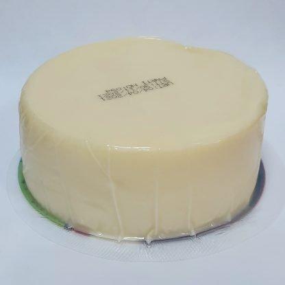 Taze Kaşar Peynir